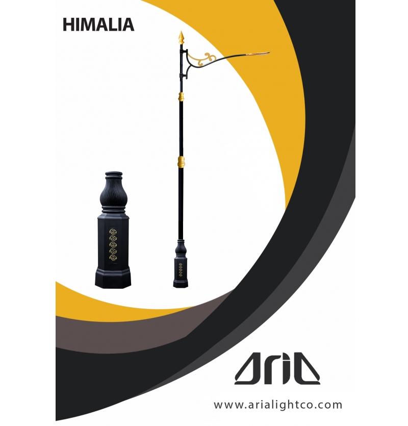هیمالیا