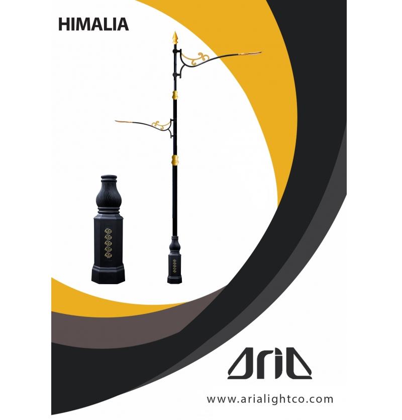 هیمالیا3