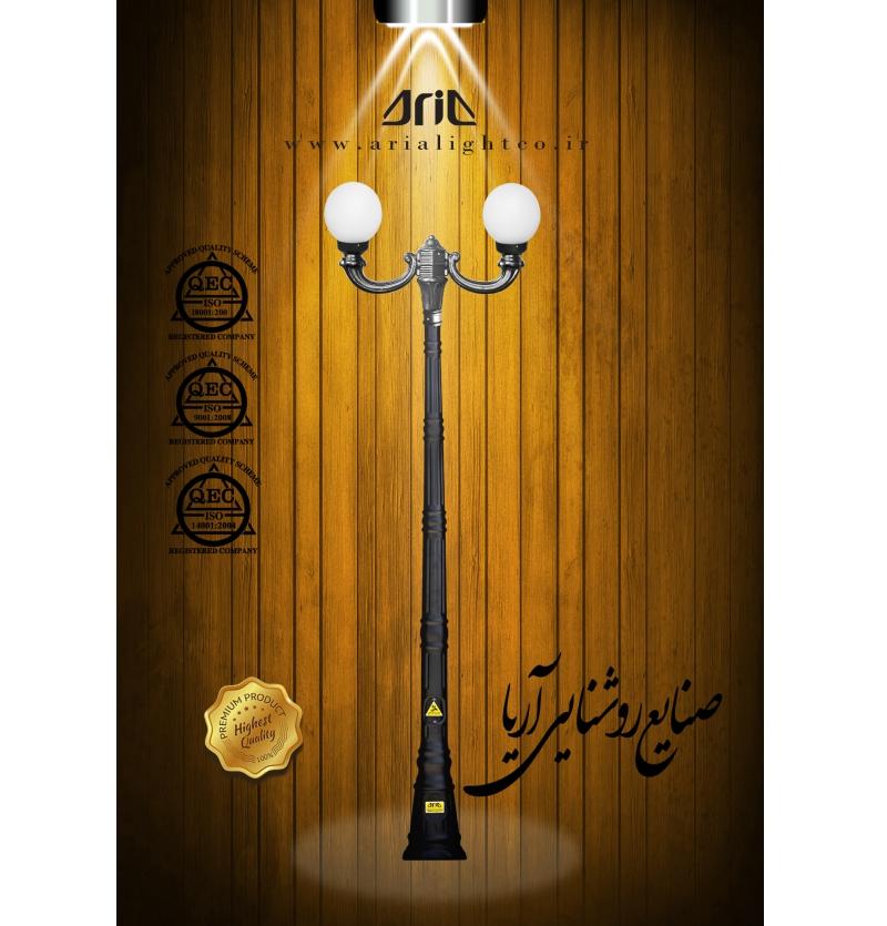 آفتاب2