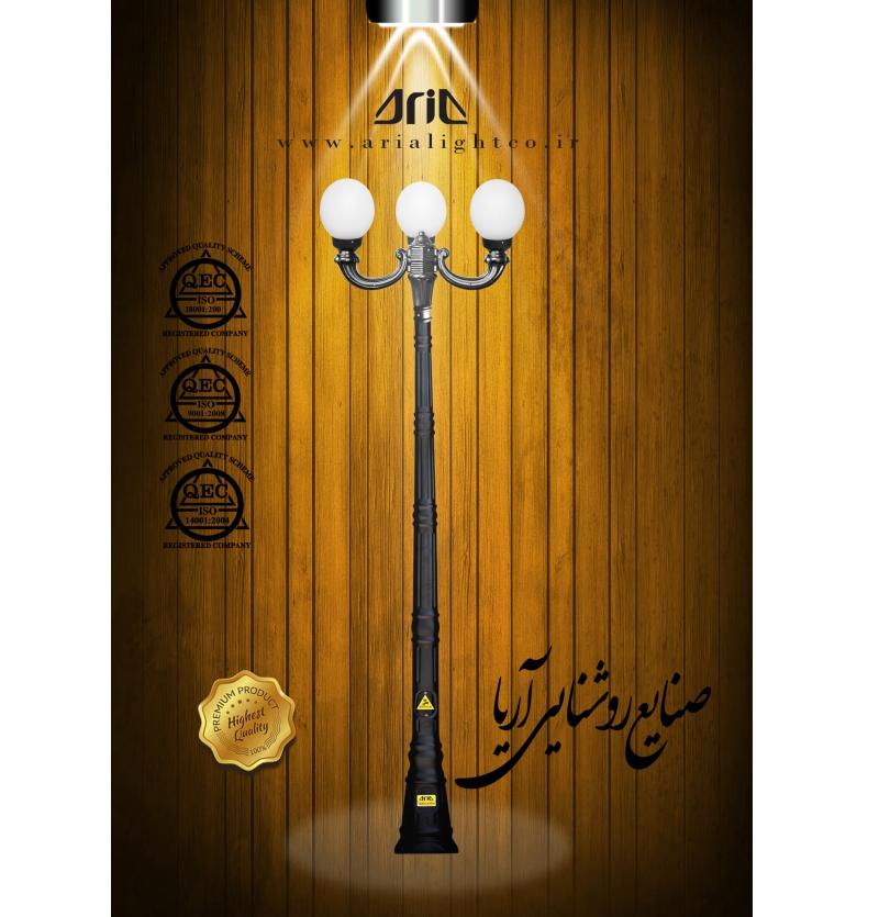 آفتاب3