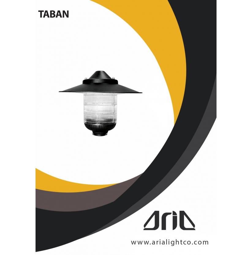 تابان2