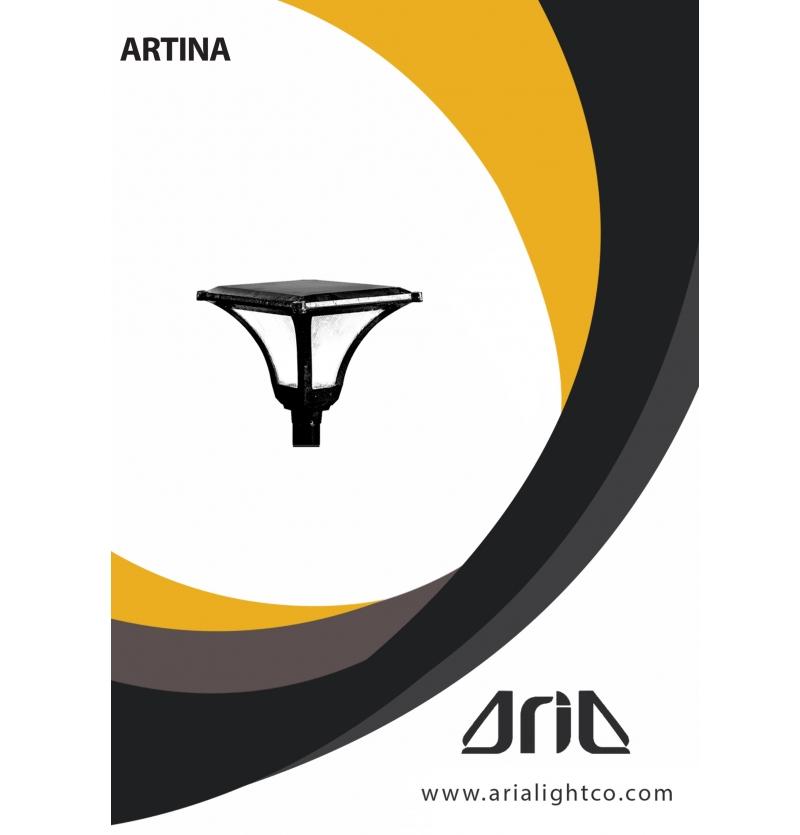 آرتینا