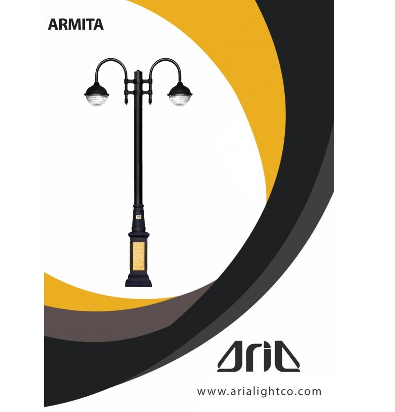 آرمیتا2